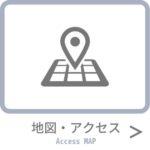 ビーステーションの地図・アクセス