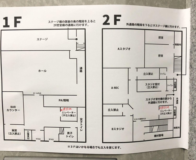 ビーステーションスタジオ見取り図